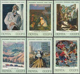 Какие бывают почтовые марки?